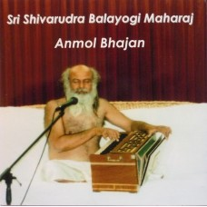 Anmol Bhajan